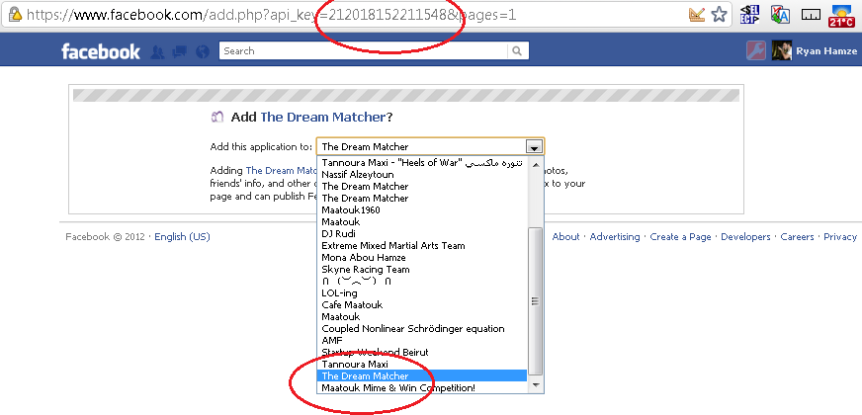 How to add APP_ID to URI, then select page.